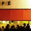 0205-Cafe-333-Cologne-By-Lyonn-Redd-Copyright-By-LYONN-REDD-ARTIST-LyonnreddCom-B-D1503-1024x569-P1490822-Q50